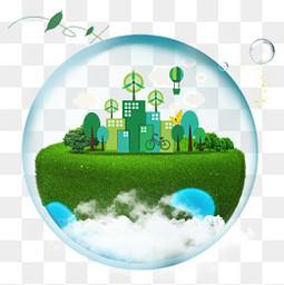 地球清新世界地球日素材水球