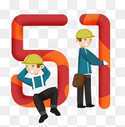 51劳动节创意可爱插画