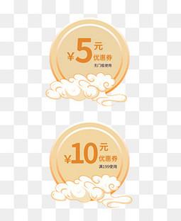 七夕古风优惠券设计元素