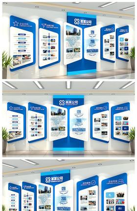 蓝色简约大气公司企业文化墙办公室形象墙
