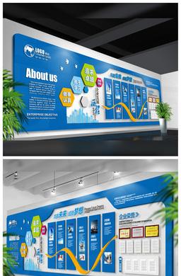 大气蓝色大型企业文化墙办公室形象墙模板