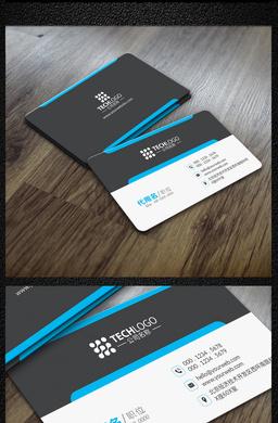 蓝色简约商务名片设计PSD模板