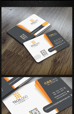 橙色创意企业名片个人名片设计