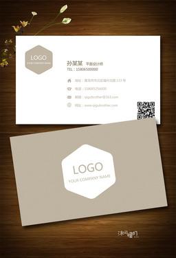 个人名片设计企业通用名片设计