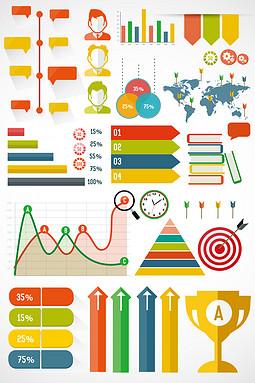 彩色商务概念PPT素材矢量图形