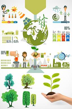 绿色环保PPT素材矢量图形