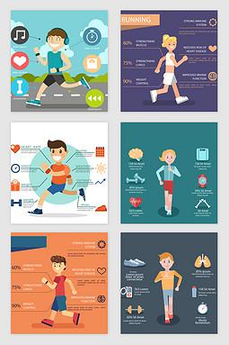 运动健身PPT报表类矢量素材