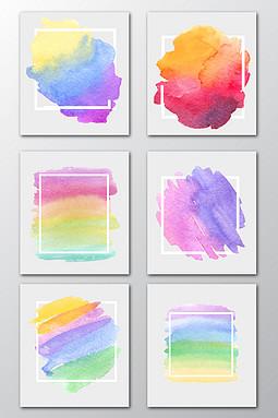 水彩晕染元素素材矢量图