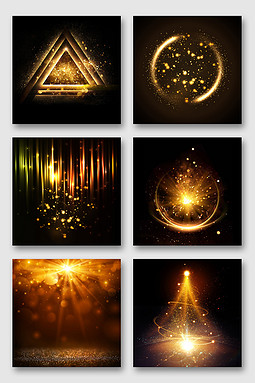 金色光效效果素材