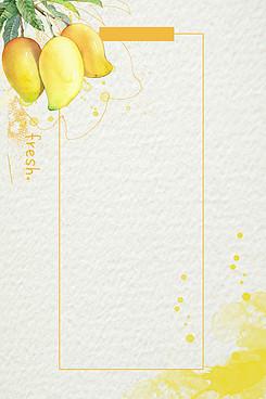 水彩绘清新芒果背景海报