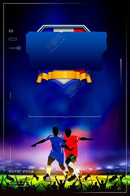 帅气·蓝色底纹比赛世界杯广告背景