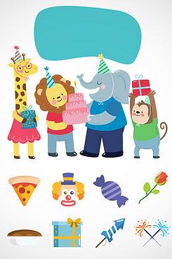 小动物生日派对