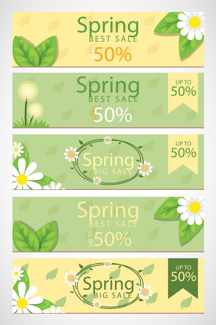 春季折扣矢量图