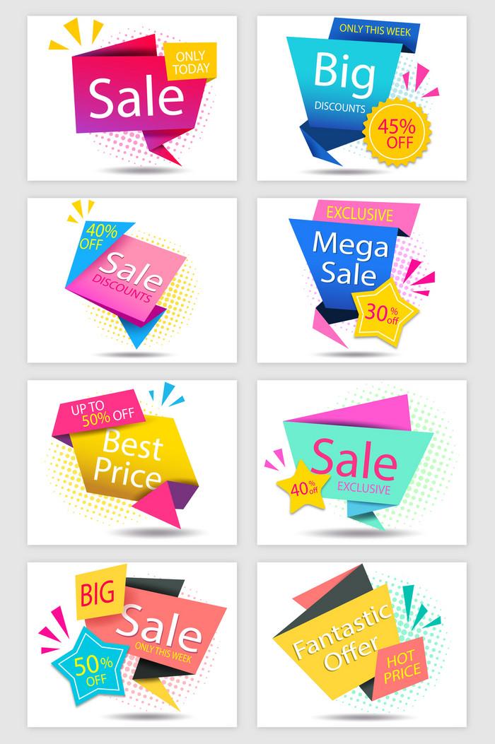 彩色折角热卖信息框矢量素材