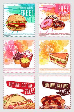 美食促销标签海报设计矢量元素