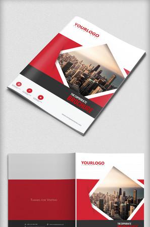 红色时尚大气企业画册封面设计