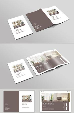 2017年高档灰家居宣传画册设计