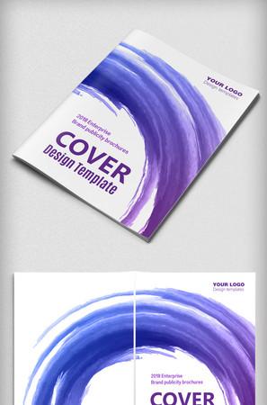 彩色水墨企業宣傳廣告畫冊封面設計