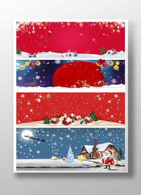 淘宝天猫双蛋暖冬季圣诞节活动促销海报素材