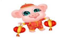"""元旦已经过去许久,我们也都进入了十二生肖里的猪年。各大商家开始纷纷准备猪年的纪念品,搜图123的小馊就给大家准备一些猪年的png免扣素材图片,又可称为""""萌佩奇""""。"""