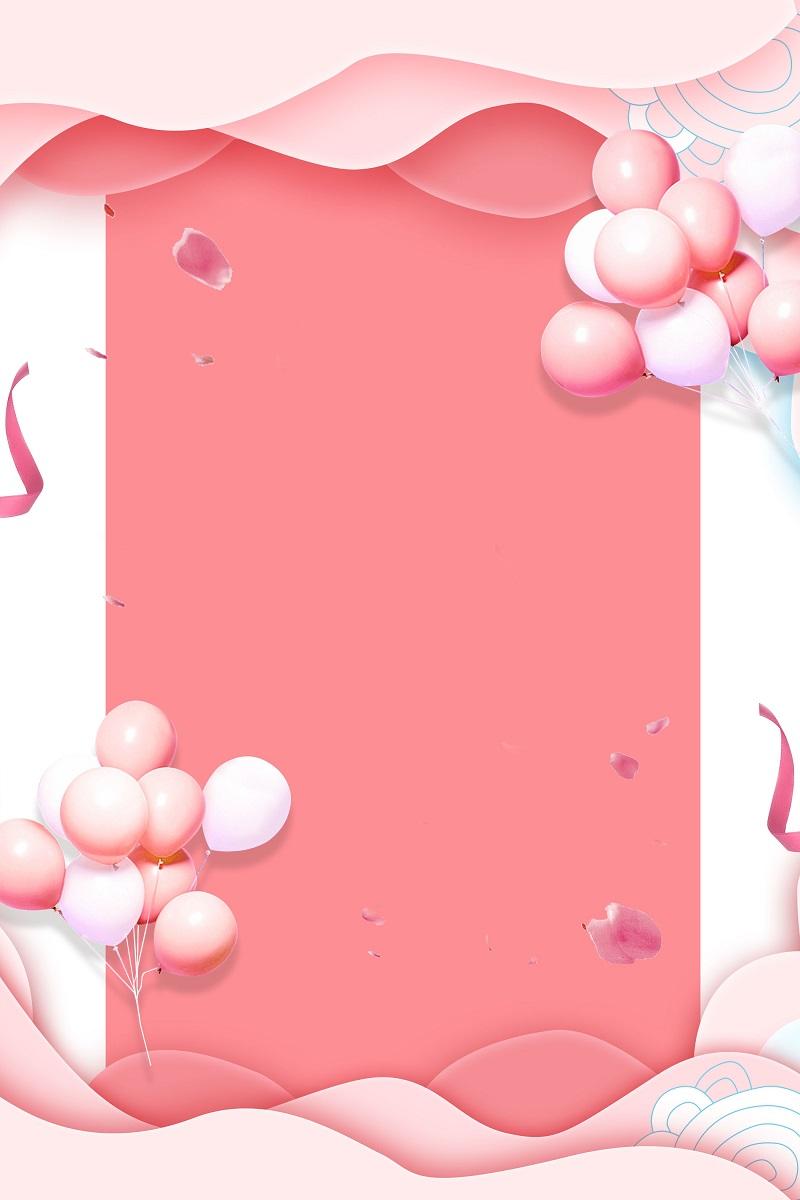 www.soutu123.com_1241101_214七夕情人节粉色浪漫背景_搜图123祝您工作顺利.jpg
