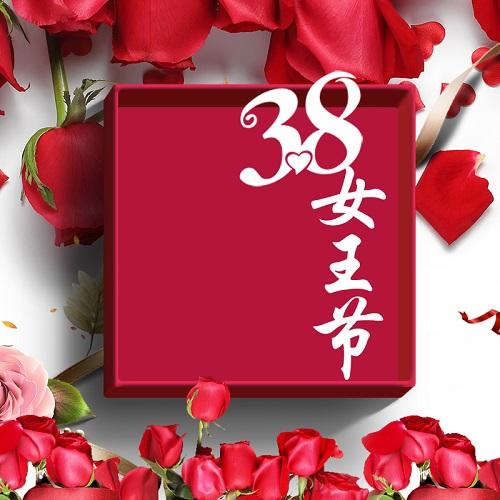 www.soutu123.com_691559_38女王节红玫瑰PSD分层主图背景素材_搜图123祝您工作顺利.jpg