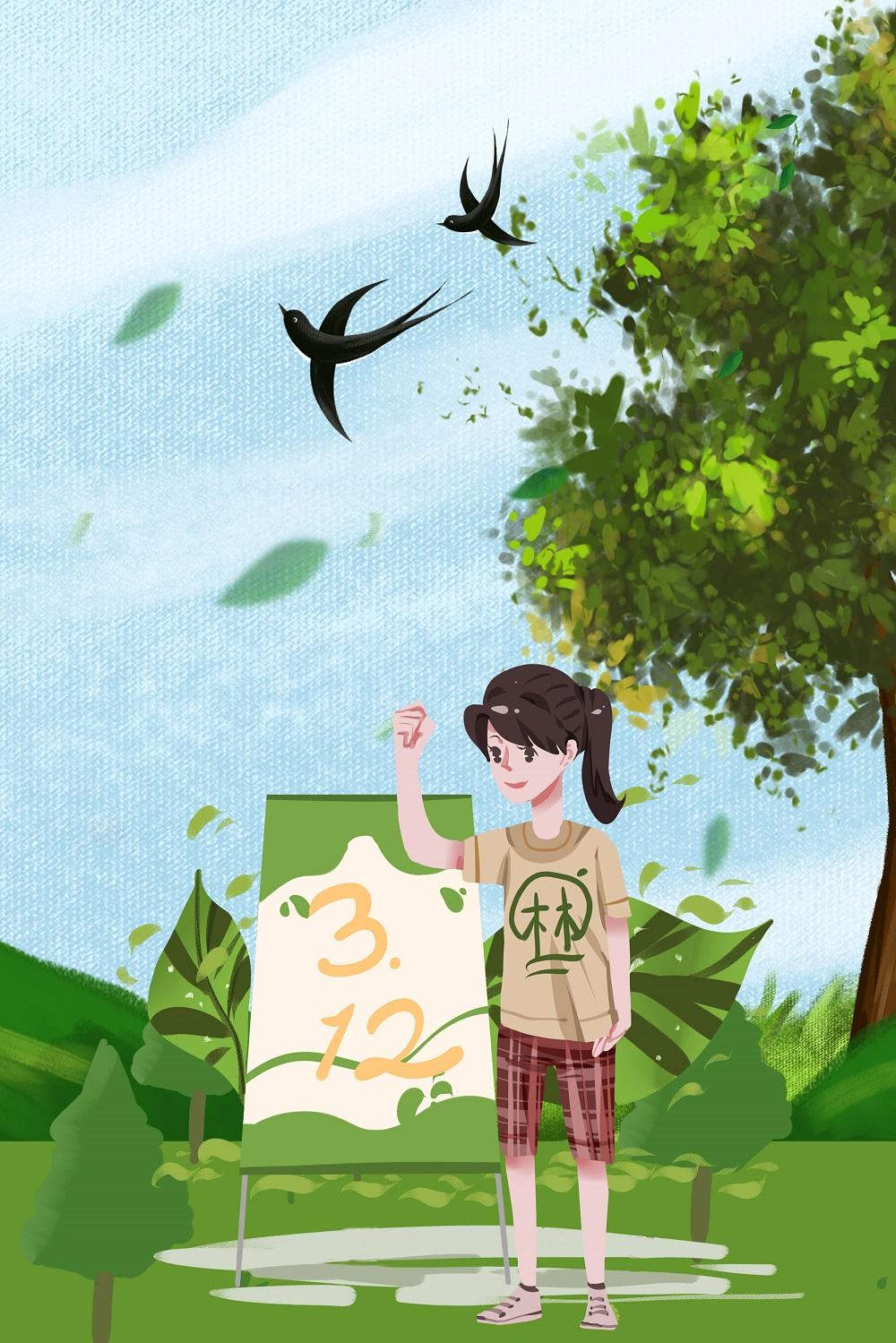 www.soutu123.com_1260492_ 绿色小清新卡通植树节海报_搜图123祝您工作顺利.jpg