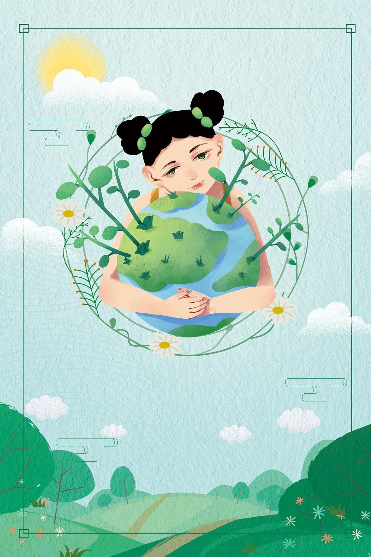 www.soutu123.com_1260449_312植树节绿色公益宣传创意海报_搜图123祝您工作顺利.jpg
